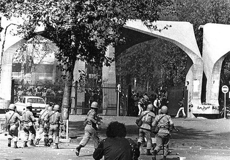 روایت 16 آذر سال 32 دانشگاه تهران از زبان همکلاسی شهید چمران