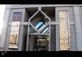 نمایشگاه قرآن/14
