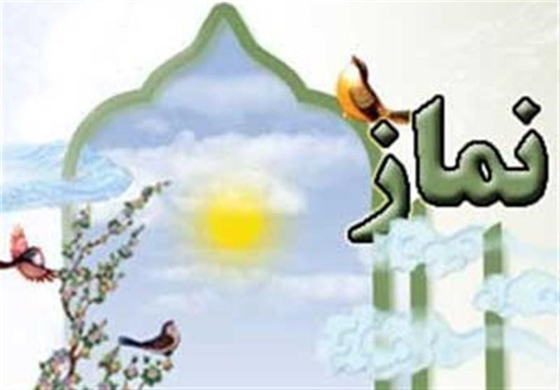 Image result for هدف از نماز