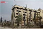 حلب مؤسسة المیاه