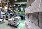 کارخانه کاغذ