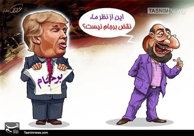 کاریکاتور/ قانون داماتو «نقض صریح برجام»
