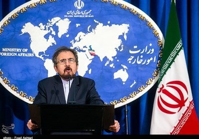 Iran Condemns Fresh US Sanctions on Iranian Individuals
