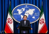 Iran Firmly Condemns Deadly Terror Attack in Pakistan