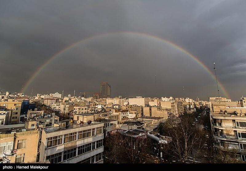 رنگین کمان در تهران