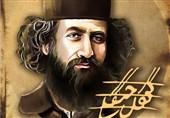 نرم افزار میرزا
