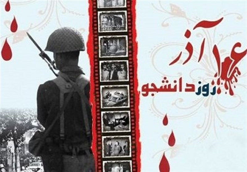 همدان| امروز رسالت جنبش دانشجویی مطالبهگری است