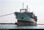 Iran's Navy to Unveil Large Helicopter Carrier in Weeks