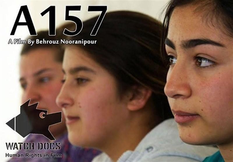 "الفیلم الوثائقی "" A 157"" یشارک فی مهرجان الأفلام البولندیة "" واتش داکز """