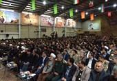 کنگره شهدا دانشجو