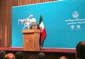 روحانی روز دانشجو 16 آذر