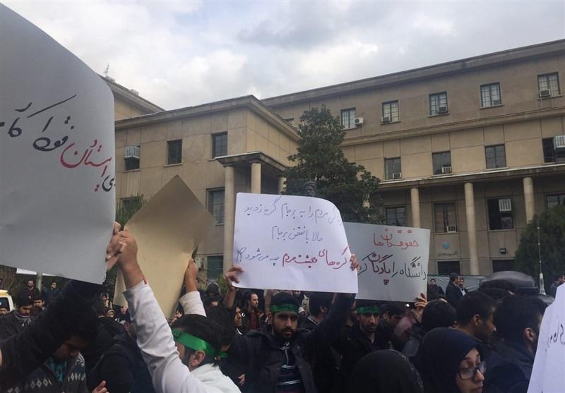 139509161111496149387464 سخنرانی روحانی در دانشگاه تهران و حاشیه های این سخنرانی + عکس