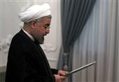 تمام سفرهای هفته جاری روحانی لغو شد