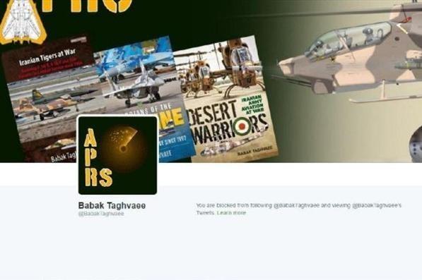 سپر دفاعی کارشناس نظامی بیبیسی در توئیتر! +اسناد