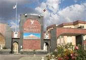 دانشگاه آزاد اسلامی واحد دماوند