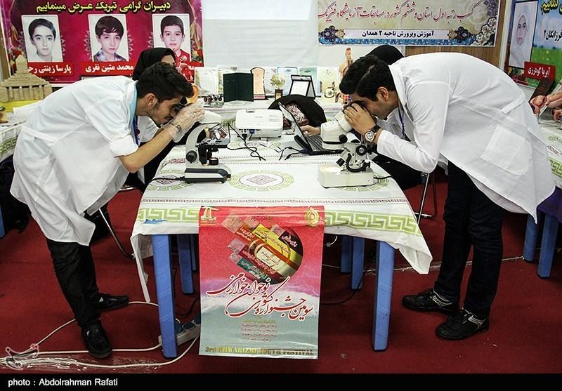 نمایشگاه هفته پژوهش در استان خراسان جنوبی برگزار میشود