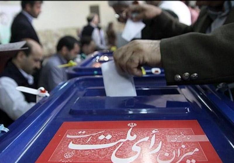 ستاد انتخابات شهرستان گنبدکاووس راهاندازی شد