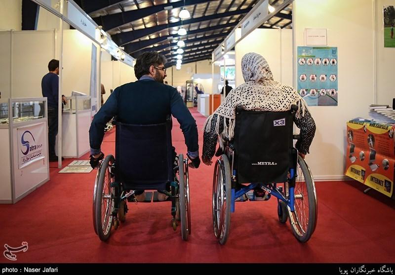 نمایشگاه خدمات توانبخشی معلولان و جانبازان