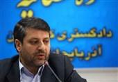بررسی10 پرونده مهم ارتشا و اختلاس در دادسرای تبریز به ارزش 358 میلیارد تومان
