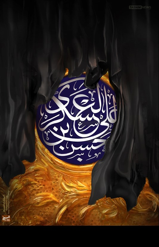 طرح/ شهادت امام حسن عسکری(ع)