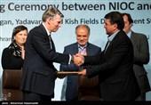 امضاء تفاهم نامه بین شرکت ملی نفت ایران و شرکت شِل