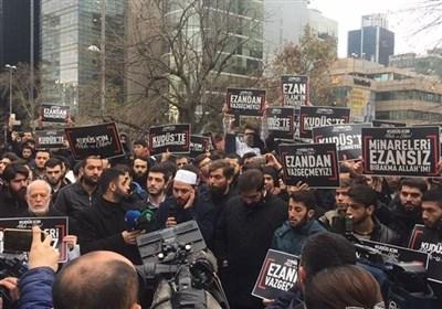 اعتراض ترکها به ممنوعیت پخش اذان در قدس