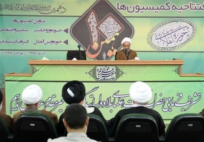 دومین روز دهمین اجلاسیه جامعه مدرسین حوزه علمیه قم و علمای بلاد آغاز شد