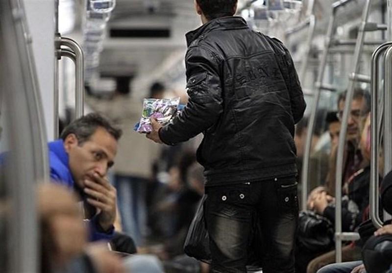 از مترو تا اینستاگرام