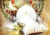 مجتمع قرآنی خیرآباد