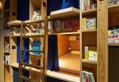 هتل کتابخانهای 01