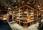 هتل کتابخانهای