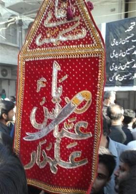 کراچی میں امام حسن عسکری علیہ السلام کی شہادت اور سالانہ ایام عزا کے آخری مراسم