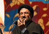 حسینی اراکی