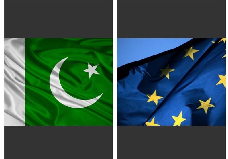 یورپی یونین
