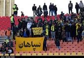 دیدار تیم های سپاهان و صبا در اصفهان