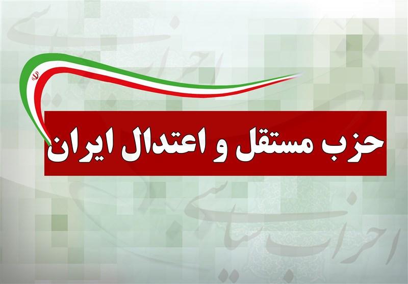 نهایی شدن اسامی 5 کاندیدای ریاست جمهوری جبهه اعتدالگرایان