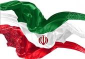 استقبال ایران از بیانیه شخصیتهای سیاسی کشورهای اسلامی برای توقف جنگ در یمن