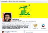 هدف ارتش اسرائیل از انتشار یک نقشه جعلی مربوط به حزب الله در توییتر