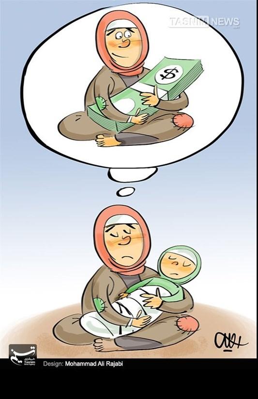 کاریکاتور/ معضلی به نام خرید و فروش نوزادان!!!