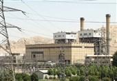 نیروگاه اسلام آباد اصفهان