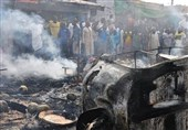 آتشسوزی کنیا
