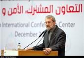 اولین کنفرانس امنیتی تهران