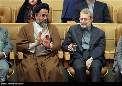 First Tehran Security Conference