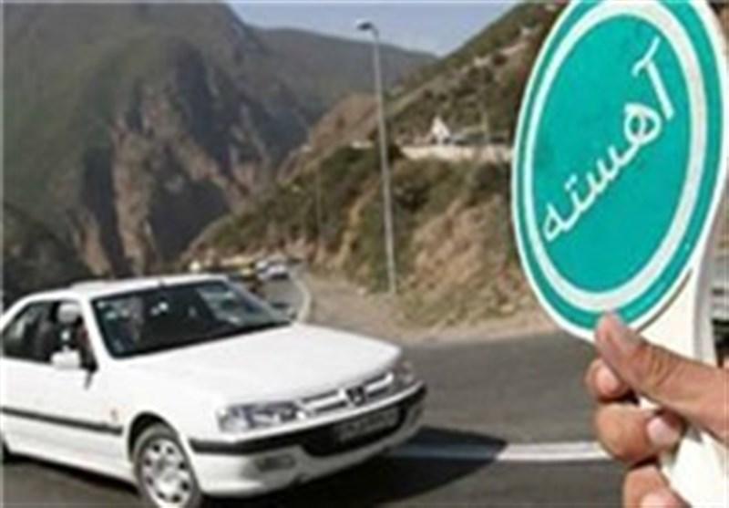 استان اردبیل رتبه دوم کاهش تصادفات جادههای روستایی کشور را کسب کرد