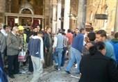 Blast near Cairo Cathedral Kills At Least 20