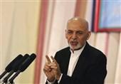 اشرف غنی: معاهده آب «هیرمند» با ایران را اجرایی میکنیم