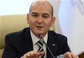 وزیر کشور ترکیه: موضوعات مشترک فراوانی برای توسعه همکاری با ایران داریم