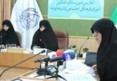 شورای فرهنگی اجتماعی زنان