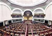 تسلیم شدن اشرف غنی در برابر پارلمان افغانستان؛ وزرای جدیدی معرفی میشوند