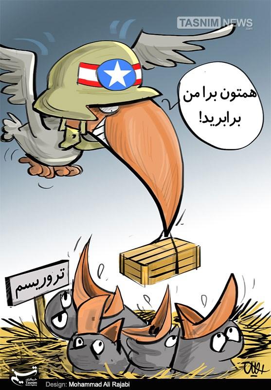 گروه تلگرام کرمانشاه